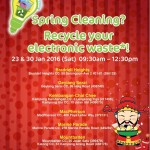 Recycle your e-Waste | Participate in the CNY collection drive organised by Singapore's SECDC at various community centres.