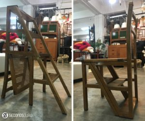 Hock Siong Stair Chair
